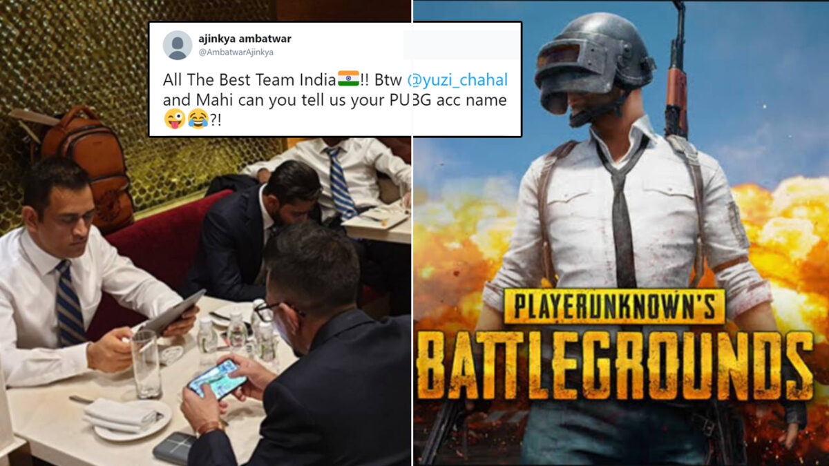MS Dhoni & Team India Busted Playing PUBG Before Flight To England